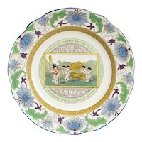 """Late 1800s Wedgwood Motto Card Series Plate w/ """"Formosa"""" Border"""