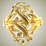 14k Yellow Gold Vintage Double S Filigree & Cut Work Ring, Size 10
