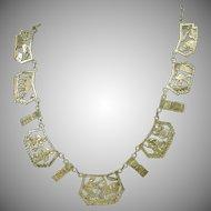 "Peruvian 900 Silver 22"" Cut Work Vintage Panel Necklace, Paper Clip Chain"