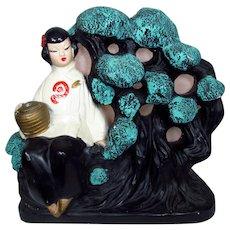 Rare ~ Asian Woman and Bonsai Tree ~ 1950s TV Lamp ~ Mid-Century