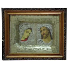 Antique Russian Orthodox Religious Icon Virgin Mary Madonna Jesus Christ Crucifixion Reliquary Framed