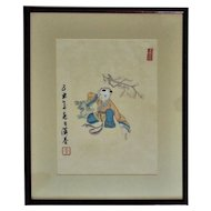Chinese Signed Watercolor Painting Boy Playing Asian Oriental