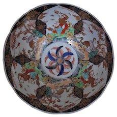 Large 19th c. Antique Japanese Imari Porcelain Bowl Asian Oriental