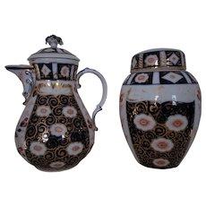 19th c. German Imari Teapot & Flower Frog Vase Schoenau Bros. Huttensteinach Factory Antique Dresden