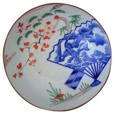 19th c. Japanese Asian Oriental Bowl Fan Birds