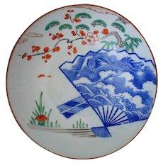 19th c Japanese Asian Oriental Bowl Fan Birds