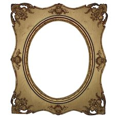 "19th c. Ornate Victorian Picture Frame Gilt Wood & Gesso 16"" x 20"" Opening for Painting or Print (Frame No. 2)"