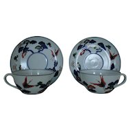Pair of Japanese Cups & Saucers w/ Birds Cranes