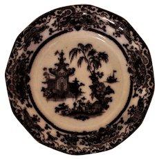 19th c. Mulberry Transferware Bowl Pearl Stone Ware Antique PW & Co.