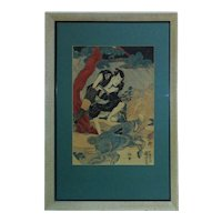 Vintage Woodblock Print Japanese Chinese Asian Warrior Wild Boar Signed