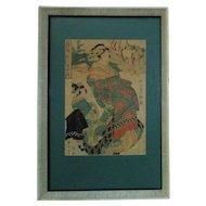 Vintage Woodblock Print Japanese Chinese Asian  Geisha Girls Signed