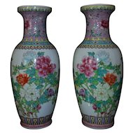 Pair of Chinese Export Porcelain Vases Rose Medallion Signed Asian