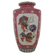 Vintage Chinese Vase Hand-Enameled Foo Dogs