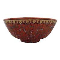 Vintage Chinese Porcelain Bowl Asian