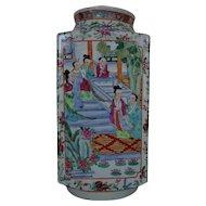 Antique Chinese Export Famille Rose Medallion Vase Asian