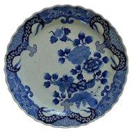 Antique Japanese Charger Platter Shi-Shi Dog Blue Underglaze Meiji Era Imari