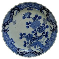 Antique Japanese Charger Platter Shi-Shi Dog Blue Underglaze Meiji Era Imari