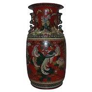 LARGE Vintage Chinese Porcelain Vase Birds Asian
