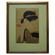 Antique Japanese Woodblock Print Geisha Girl Signed Asian