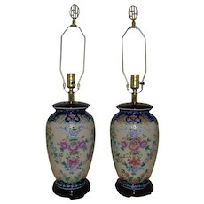 Pair Pink Chinese Style Table Lamps Floral Flowers Vase Form Pottery