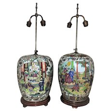 Pair of LARGE Chinese Table Lamps Ginger Jar Famille Rose Medallion Asian Oriental Chinoiserie