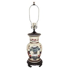 Vintage Floral Table Lamp Chinoiserie Art Deco