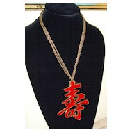 Oriental Styled Gold-Toned and Red Necklace