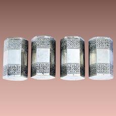 Vintage Persian 875/1000 Silver Hexagonal Set of Four Matched Salt Pepper Cruets