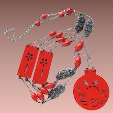 True Art Deco Red Carved Bakelite Silver Plate Filigree Link Flapper Opera Length Necklace c1920