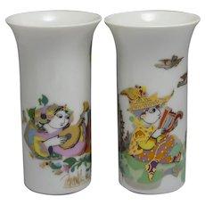 Vintage Bjorn Wiinblad Pair of Rosenthal Bud Vases