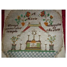 Rare 19th C. French micro glass bead embroidery picture : religious theme  : Reconnaisance a Marie