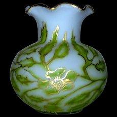 "Rare Harrach ""Déssiné"" Satin Art Glass Vase"