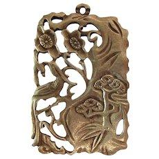 Vintage Japanese Oxidized Carved Cast Sterling Silver Pendant