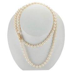 Mikimoto Pearl Necklace 18K Gold Opera Length Vintage BOX