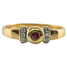 Diamond Ruby Ring Band 18K Gold Medieval Etruscan