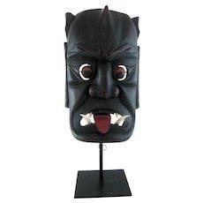 Japanese Mechanical Wood Mask – Meiji