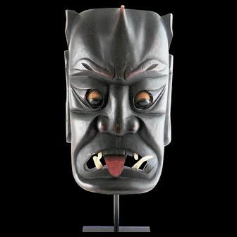 Antique Mechanical Japanese Carved Wood Mask - Meiji