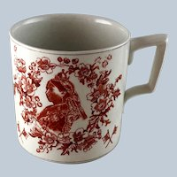 Large Queen Victoria Jubilee Mug – Glorious Reign