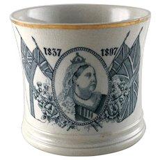 Large Queen Victoria Jubilee Mug – 1837 - 1897