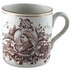 Small Queen Victoria Jubilee Mug – Diamond Jubilee