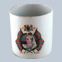Queen Victoria Jubilee Mug Union Jack Flags