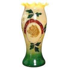 Fireglow Enameled Glass Vase with Mastiff Dog