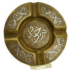 Mixed Metals Ashtray - Bronze, Copper, Sterling - 1880's