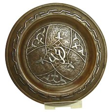 Mixed Metals Pin Tray - Bronze, Sterling - 1880's