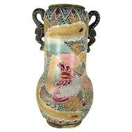 Large Satsuma Vase - 1880's