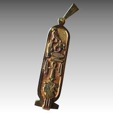 18k Gold Egyptian Theme Pendant - Aphrodite