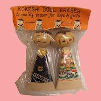 Vintage 1960s Kokeshi Doll Erasers in Orig Package! So cute!