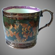 Copper Luster Mug with Deep Green Ground 19th Century