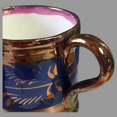 19th Century Copper Luster Child Size Mug with Cobalt Band