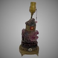 Rare Antique Carved Amethyst Chinese Lamp